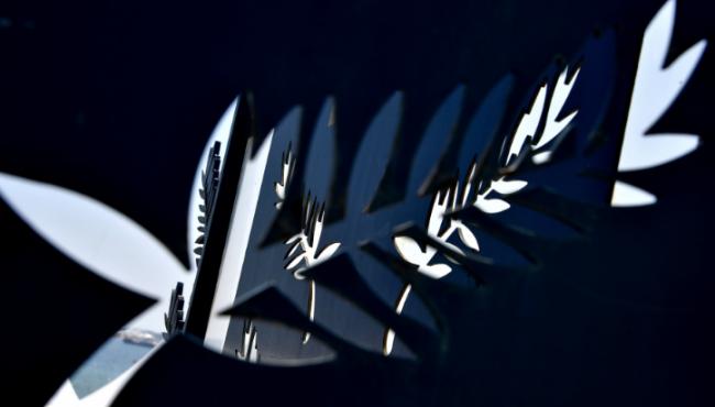 73e Festival de Cannes 2020
