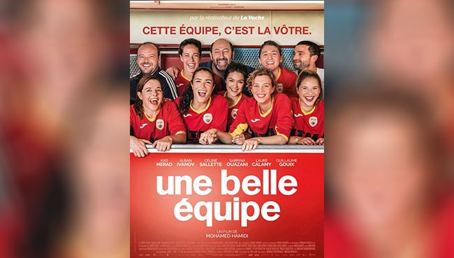 Cinéma pour tous #8